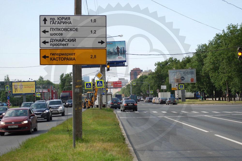 reklama-na-dorozhnykh-znakakh_03