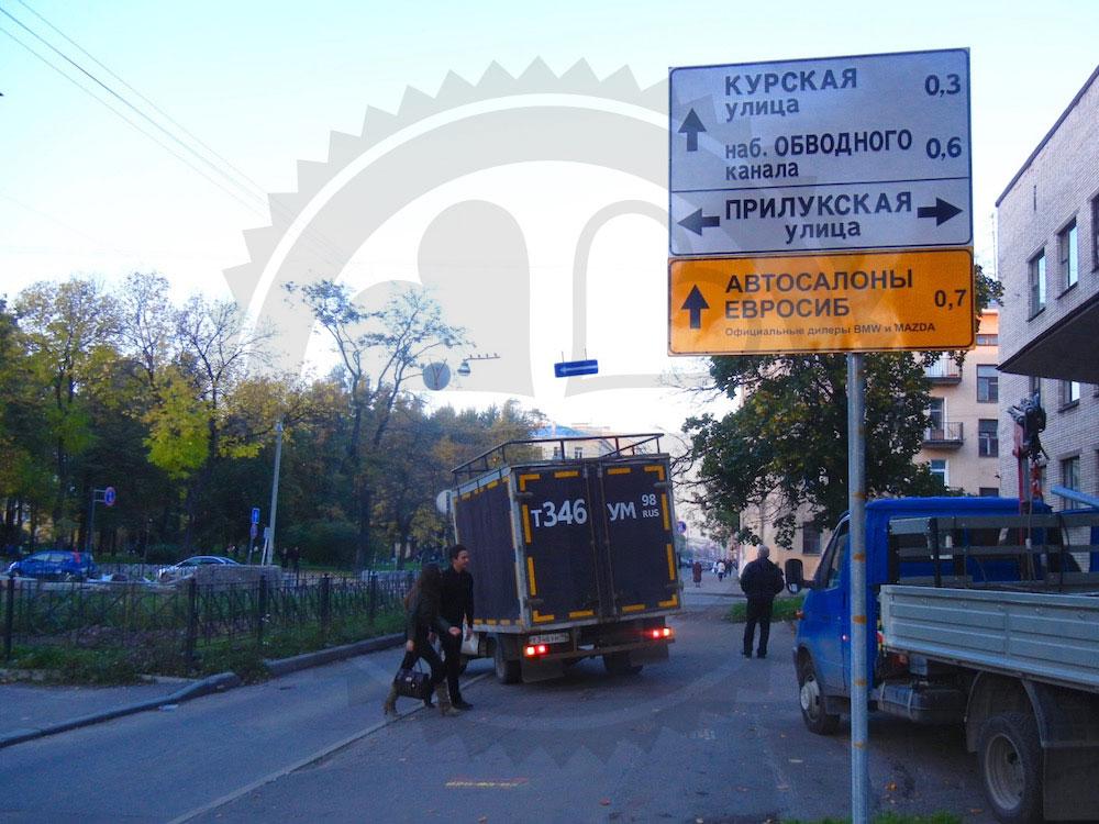 reklama-na-dorozhnykh-znakakh_04