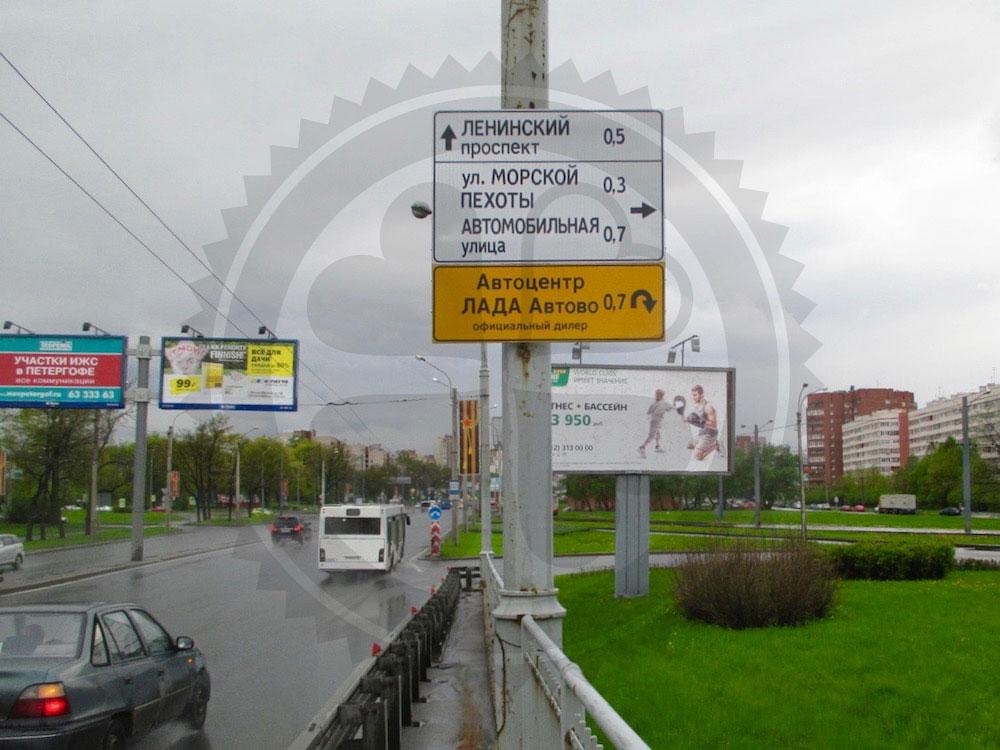 reklama-na-dorozhnykh-znakakh_06